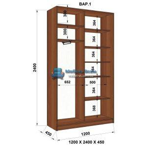 2-х дверный шкаф-купе MN 124-1 (120x45x240)