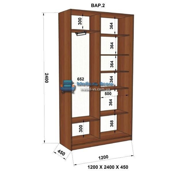 2-х дверный шкаф-купе MN 124-2 (120x45x240)