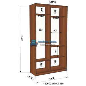 2-х дверный шкаф-купе MN 124-3 (120x45x240)