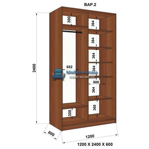 2-х дверный шкаф-купе MN 126-2 (120x60x240)