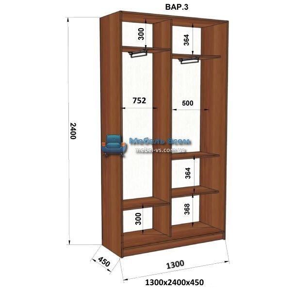 2-х дверный шкаф-купе MN 134-3 (130x45x240)