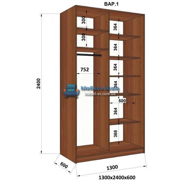 2-х дверный шкаф-купе MN 136-1 (130x60x240)