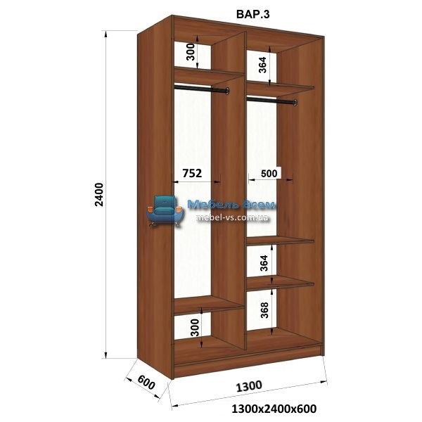 2-х дверный шкаф-купе MN 136-3 (130x60x240)