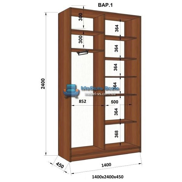 2-х дверный шкаф-купе MN 144-1 (140x45x240)