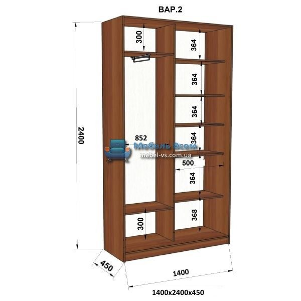 2-х дверный шкаф-купе MN 144-2 (140x45x240)