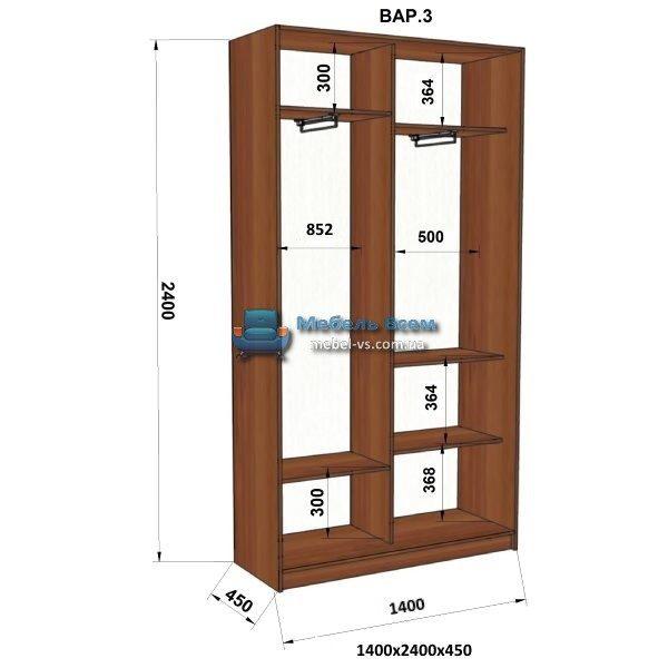 2-х дверный шкаф-купе MN 144-3 (140x45x240)