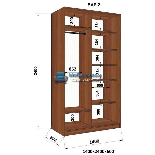 2-х дверный шкаф-купе MN 146-2 (140x60x240)