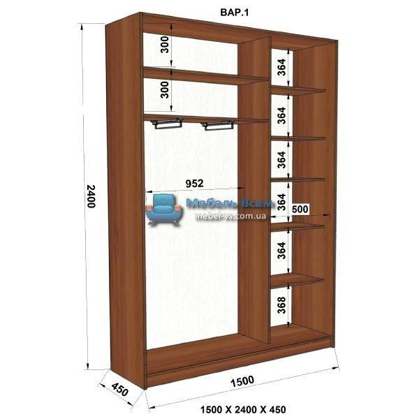 2-х дверный шкаф-купе MN 154-1 (150x45x240)