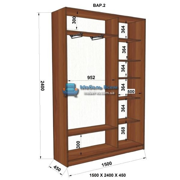 2-х дверный шкаф-купе MN 154-2 (150x45x240)