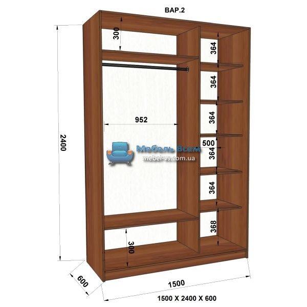2-х дверный шкаф-купе MN 156-2 (150x60x240)