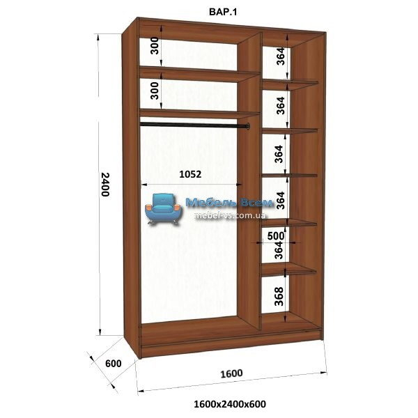 2-х дверный шкаф-купе MN 166-1 (160x60x240)