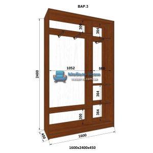 2-х дверный шкаф-купе MN 164-3 (160x45x240)