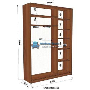2-х дверный шкаф-купе MN 174-1 (170x45x240)