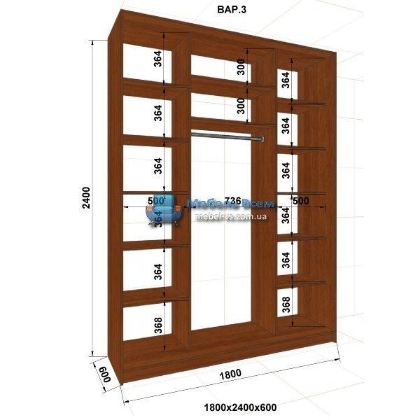 3-х дверный шкаф-купе MN 186-3 (180x60x240)