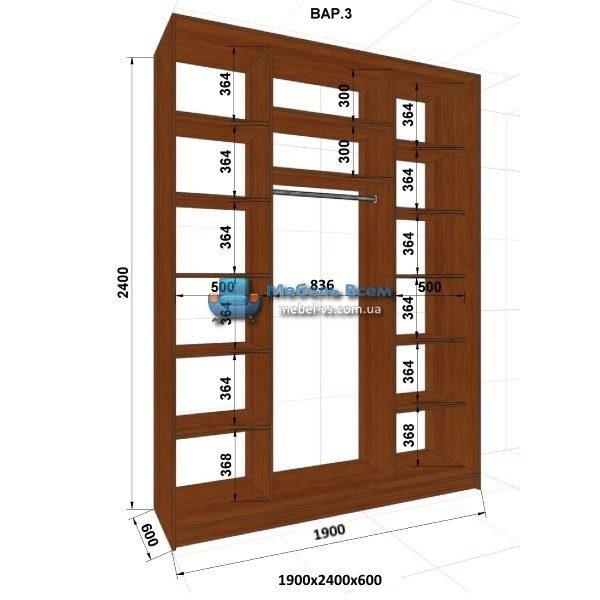 3-х дверный шкаф-купе MN 196-3 (190x60x240)