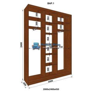 3-х дверный шкаф-купе MN 204-1 (200x45x240)