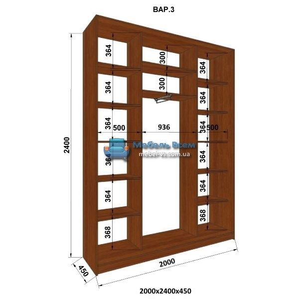 3-х дверный шкаф-купе MN 204-3 (200x45x240)