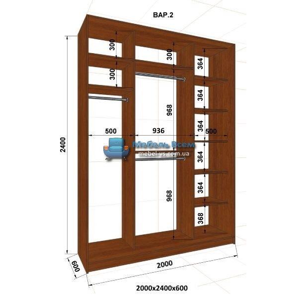 3-х дверный шкаф-купе MN 206-2 (200x60x240)