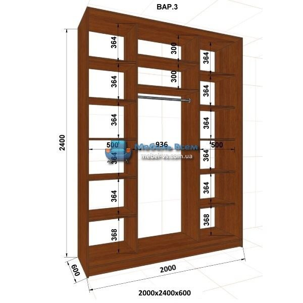 3-х дверный шкаф-купе MN 206-3 (200x60x240)