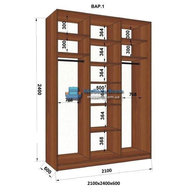 3-х дверный шкаф-купе MN 216-1 (210x60x240)