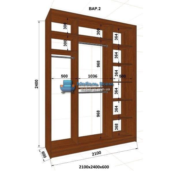 3-х дверный шкаф-купе MN 216-2 (210x60x240)