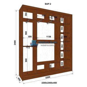 3-х дверный шкаф-купе MN 224-2 (220x45x240)