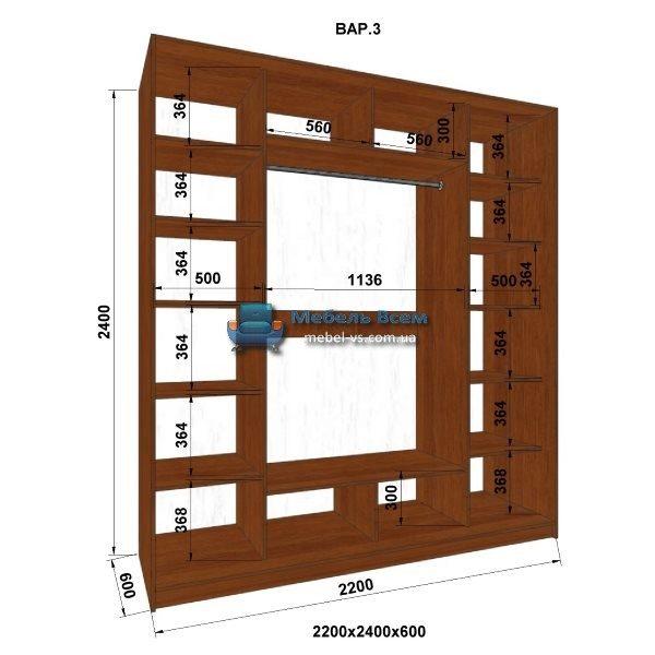 3-х дверный шкаф-купе MN 226-3 (220x60x240)