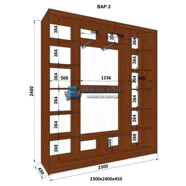3-х дверный шкаф-купе MN 234-3 (230x45x240)
