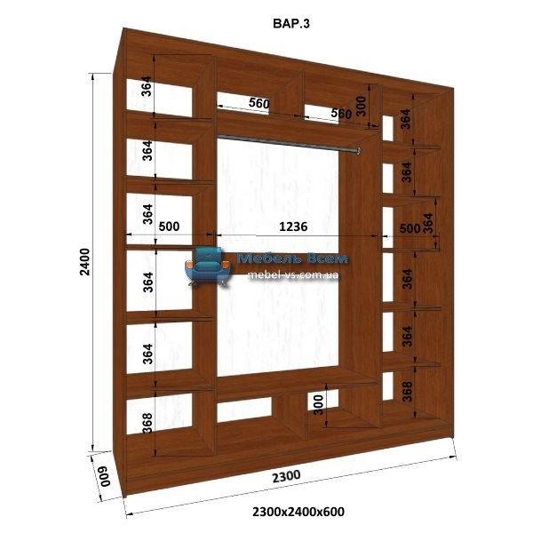 3-х дверный шкаф-купе MN 236-3 (230x60x240)