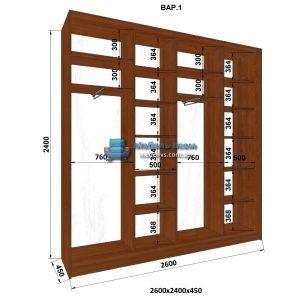 4-х дверный шкаф-купе MN 264-1 (260x45x240)
