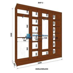 4-х дверный шкаф-купе MN 264-2 (260x45x240)