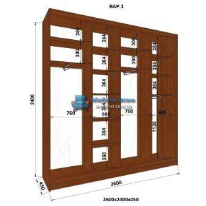 4-х дверный шкаф-купе MN 264-3 (260x45x240)