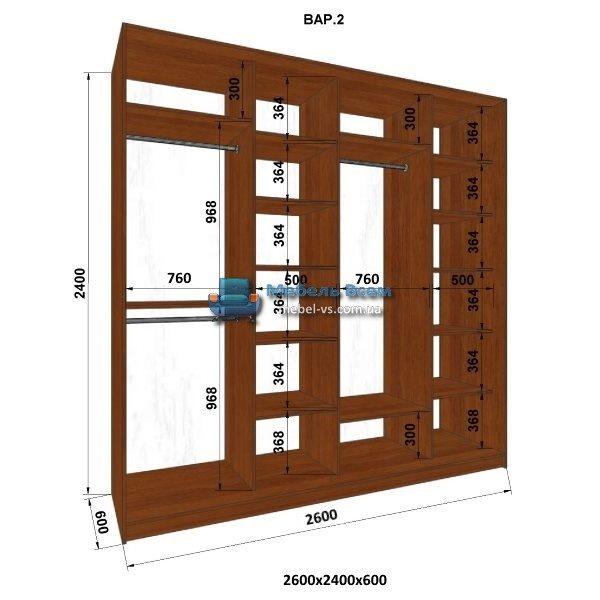 4-х дверный шкаф-купе MN 266-2 (260x60x240)
