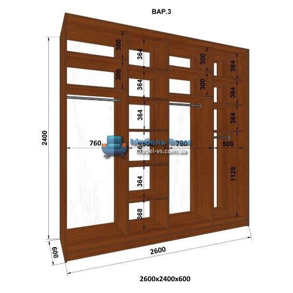 4-х дверный шкаф-купе MN 266-3 (260x60x240)