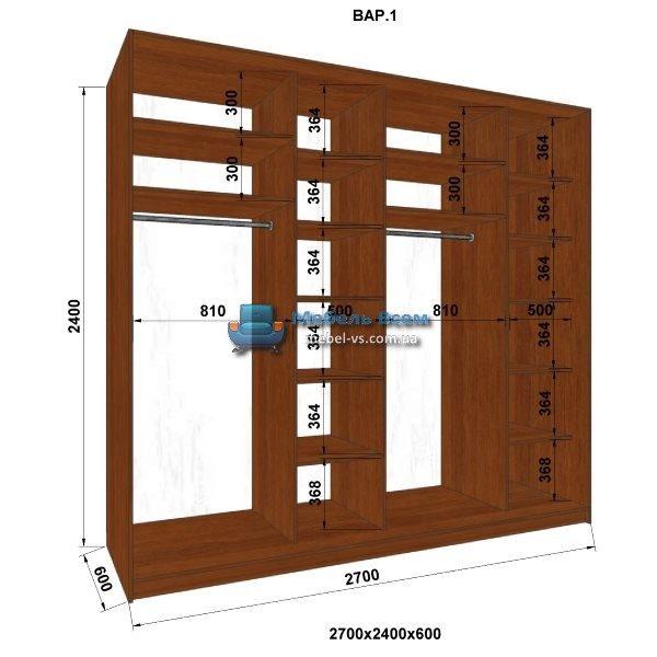 4-х дверный шкаф-купе MN 276-1 (270x60x240)