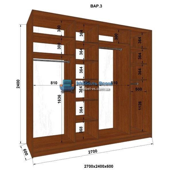 4-х дверный шкаф-купе MN 276-3 (270x60x240)