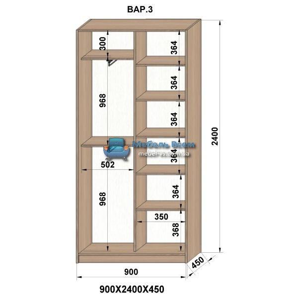 2-х дверный шкаф-купе MN 94-3 (90x45x240)