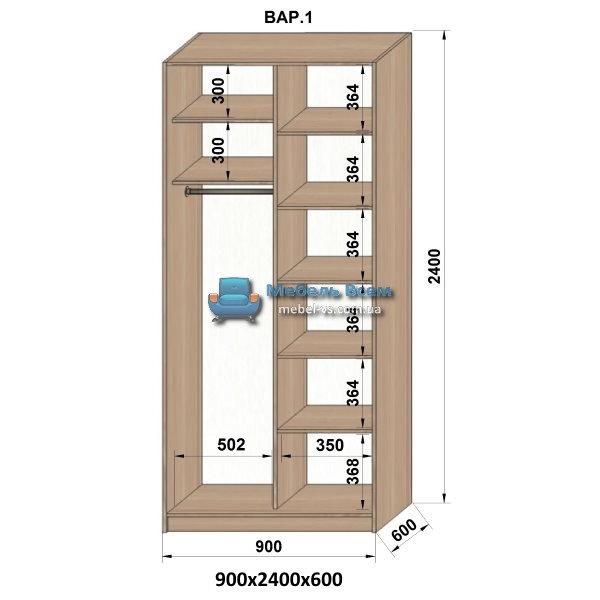 2-х дверный шкаф-купе MN 96-1 (90x60x240)
