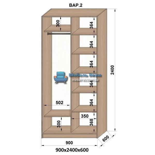 2-х дверный шкаф-купе MN 96-2 (90x60x240)