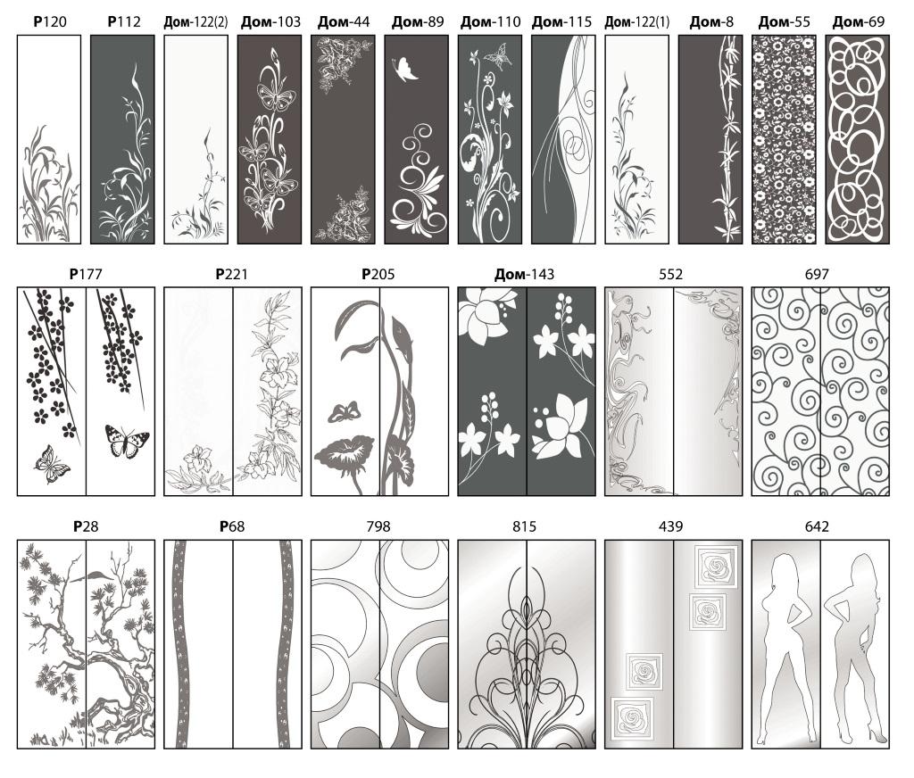 Варианты фасадов с пескоструйным узором