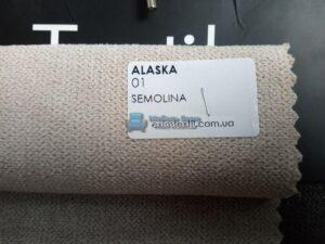 Ткань Alaska 01 Semolina