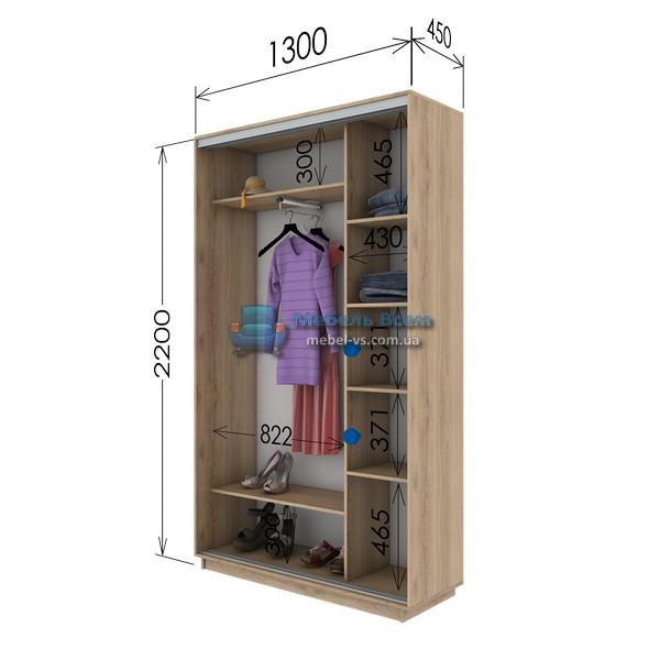 Двухдверный шкаф купе G-134-220 (130x45x220)