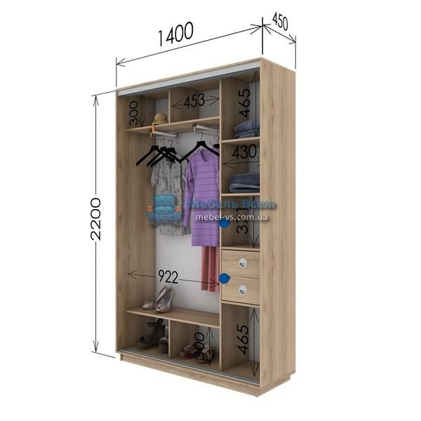 Двухдверный шкаф купе G-144-220 (140x45x220)