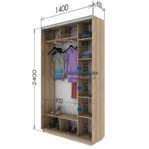 Двухдверный шкаф купе G-144-240 (140x45x240)