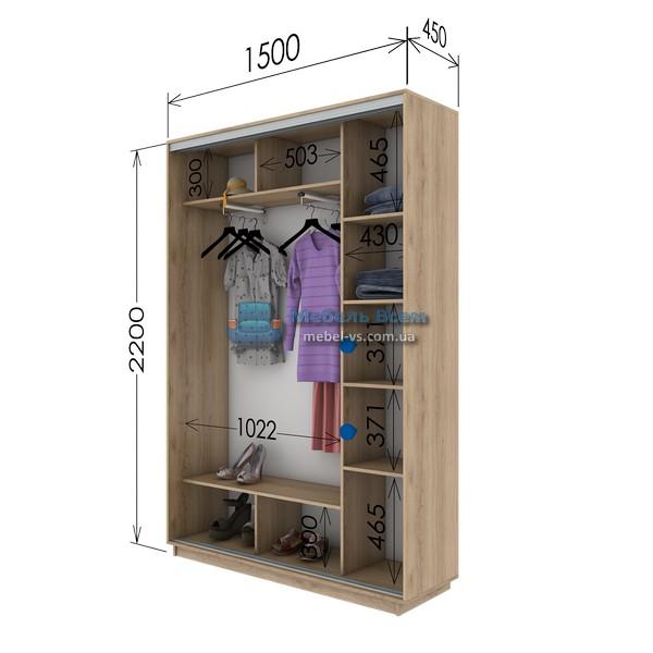 Двухдверный шкаф купе G-154-220 (150x45x220)