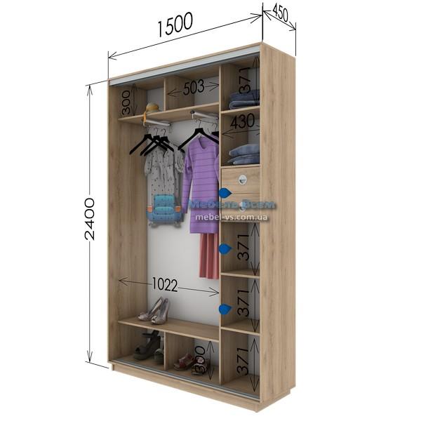 Двухдверный шкаф купе G-154-240 (150x45x240)