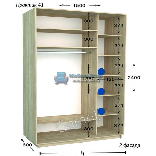 Двухдверный шкаф купе Практик 41 (150×45/60×220/240)