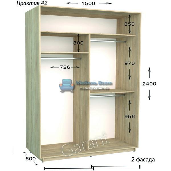 Двухдверный шкаф купе Практик 42 (150×45/60×220/240)
