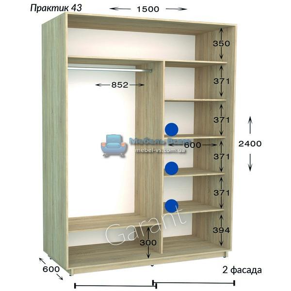 Двухдверный шкаф купе Практик 43 (150×45/60×220/240)