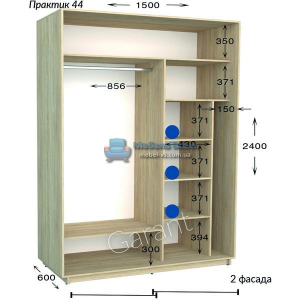 Двухдверный шкаф купе Практик 44 (150×45/60×220/240)